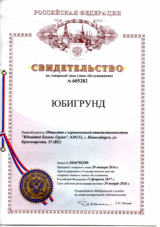 ип щенников федор алексеевич методом решения систем